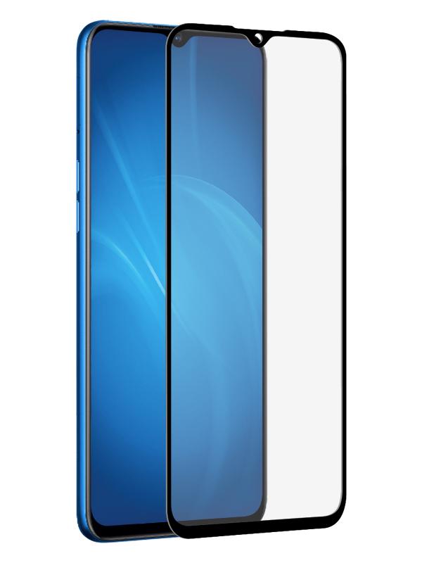 Закаленное стекло DF для Realme XT rmColor-02 Black
