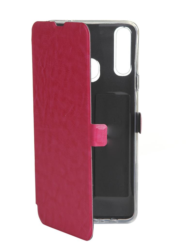 Чехол CaseGuru для Samsung Galaxy A20s Magnetic Glossy Rose 106150