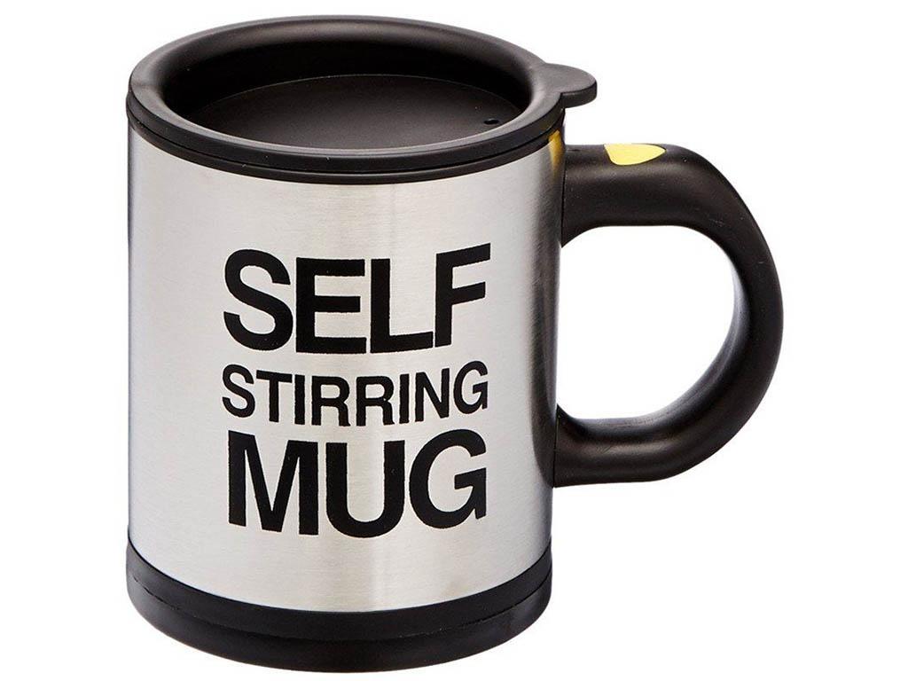 Кружка Veila Self Stirring Mug 350ml 3356