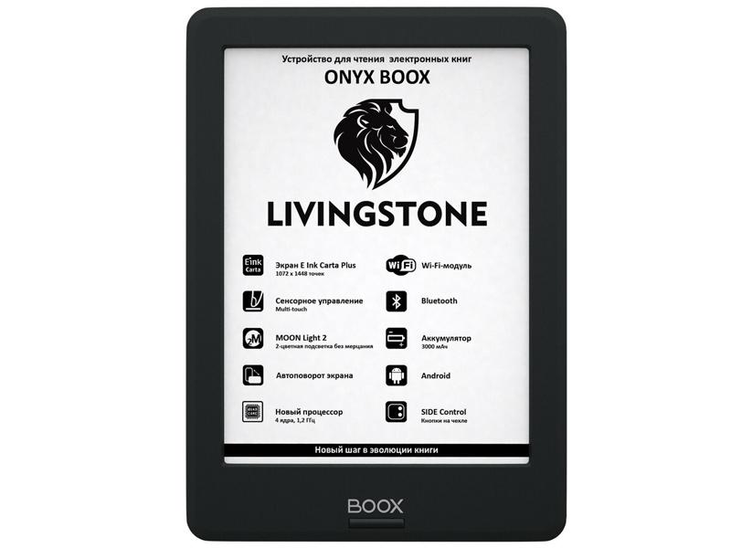 Фото - Электронная книга Onyx Boox Livingstone электронная книга onyx boox boox nova 3 32 гб черный