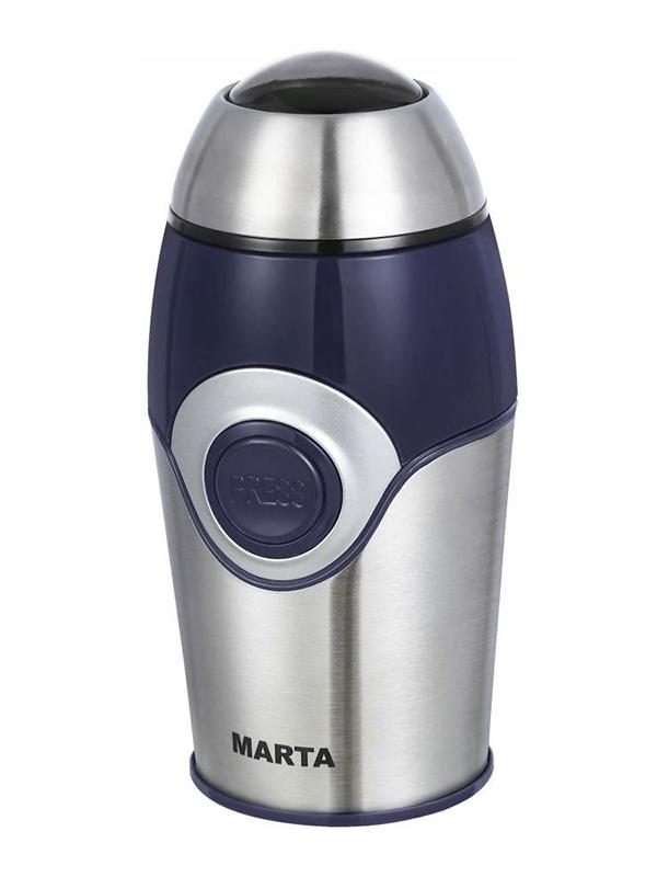Купить Кофемолка Marta MT-2169 Blue Sapphire