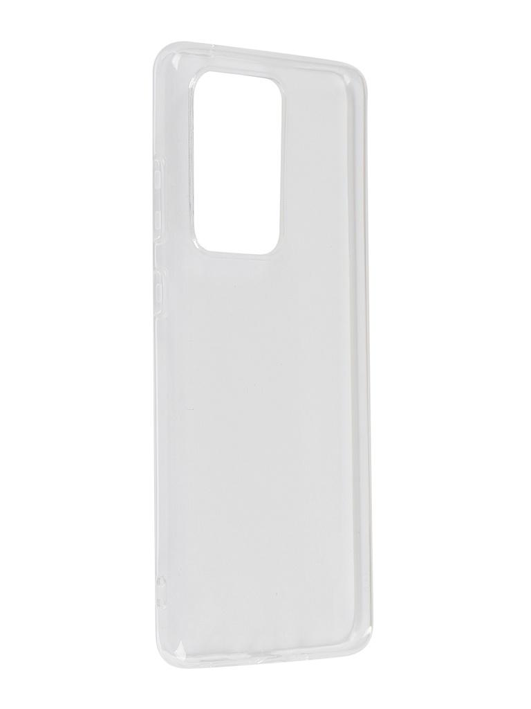 Чехол DF для Samsung Galaxy S11 Plus Silicone Super Slim sCase-91