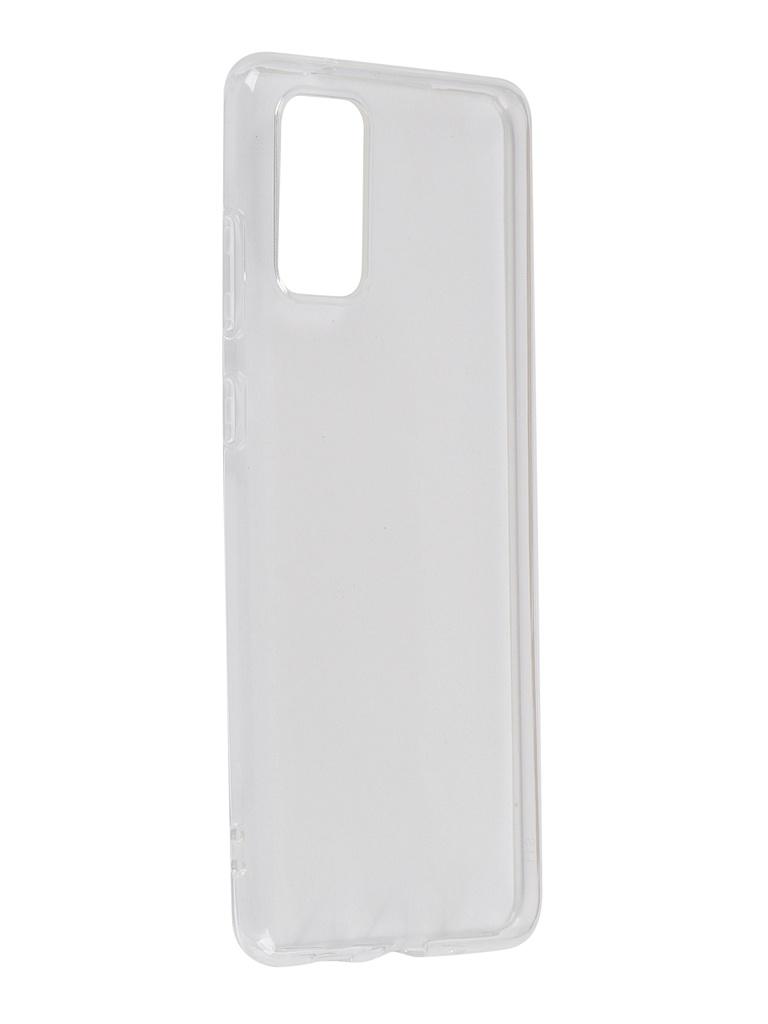 Чехол DF для Samsung Galaxy S11 Silicone Super Slim sCase-90