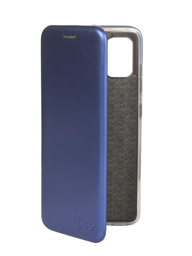 Чехол Neypo для Samsung Galaxy A51 2020 Premium Blue NSB16221