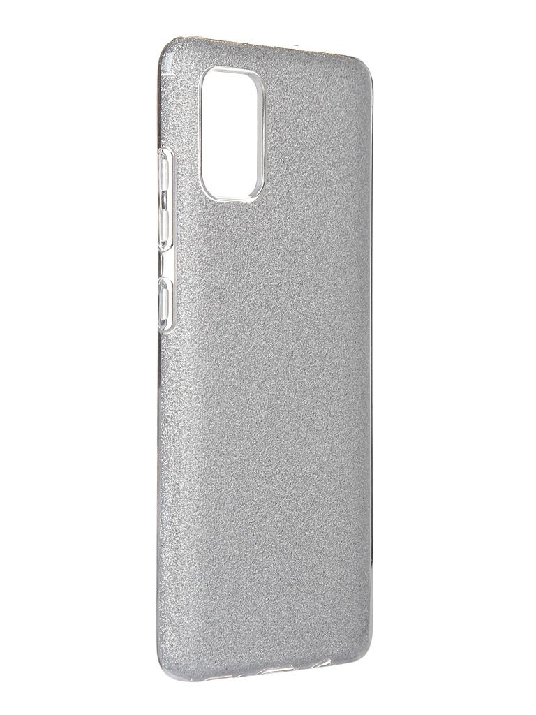 Чехол Neypo для Samsung Galaxy A51 2020 Brilliant Silicone Silver Crystals NBRL16115 чехол neypo для samsung a51 2020 silicone case black nsc16312