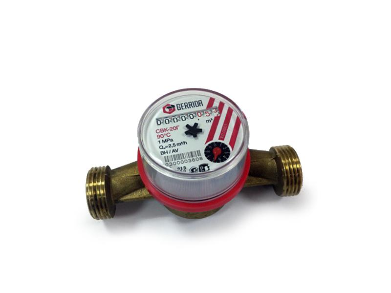 Счётчик воды Gerrida СВК-20Г антимагнитный