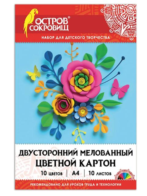 Купить Картон цветной Остров Сокровищ А4 двусторонний мелованный 10 листов 10 цветов Цветок 111319