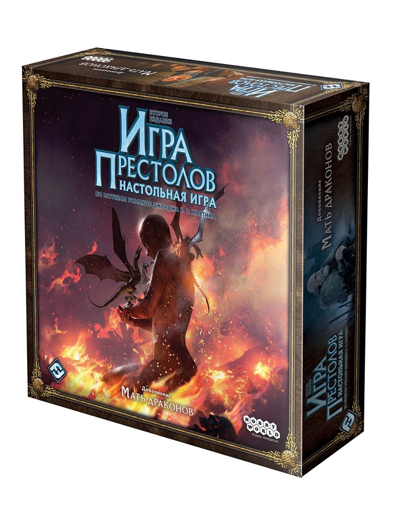Настольная игра Hobby World Игра престолов Мать драконов 915049