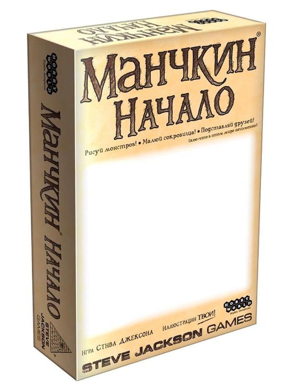 Настольная игра Hobby World Манчкин Начало 1719