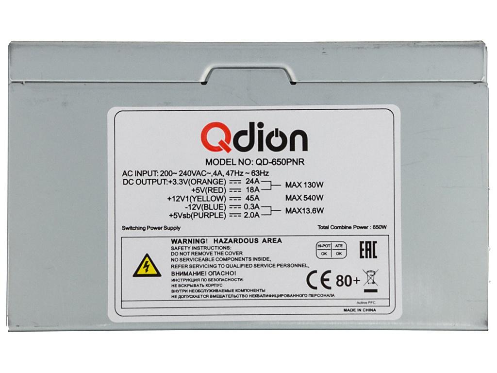 Купить Блок питания FSP Q-Dion QD-650PNR 80+