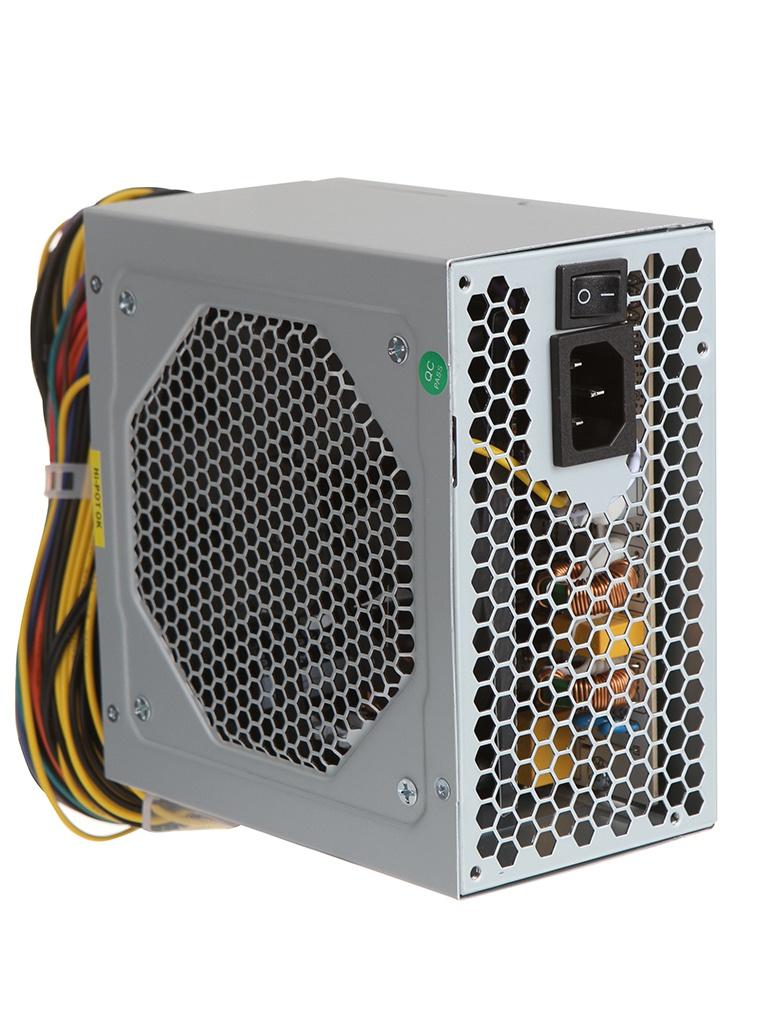 Купить Блок питания FSP Q-Dion QD-700PNR 80+