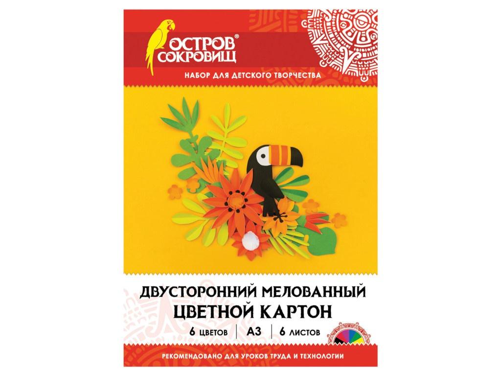 Купить Картон цветной Остров Сокровищ А3 двусторонний мелованный 6 листов 6 цветов 111317
