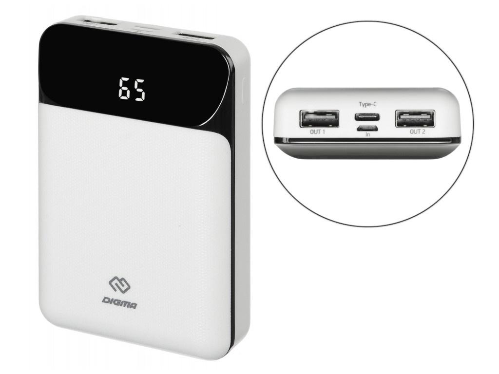 Внешний аккумулятор Digma Power Bank DG-10000-SML-W 10000mAh White аккумулятор digma dg 10000 sml bl серый