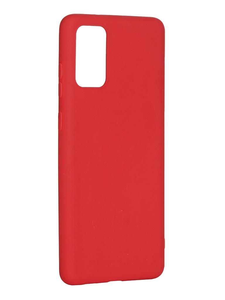 Чехол Pero для Samsung Galaxy S20 Plus Soft Touch Red CC01-S20PR