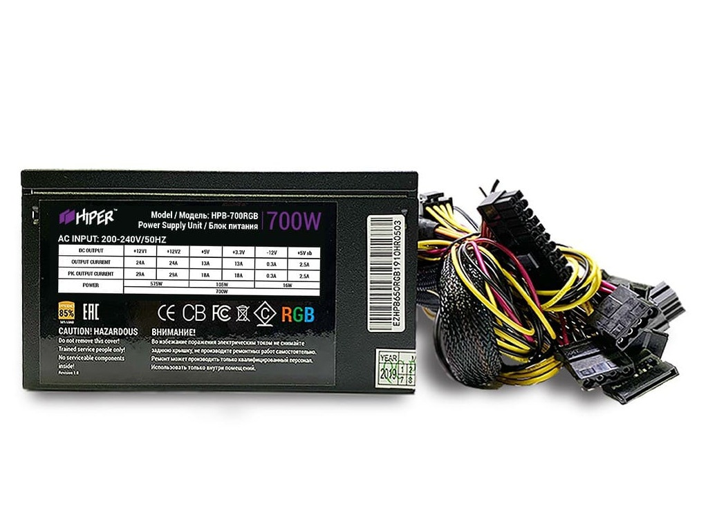 Блок питания Hiper HPB-700RGB 700W Box блок питания hiper hpb 550rgb 550w black