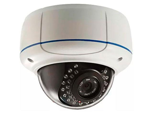 IP камера Rubetek RV-3420 White-Black