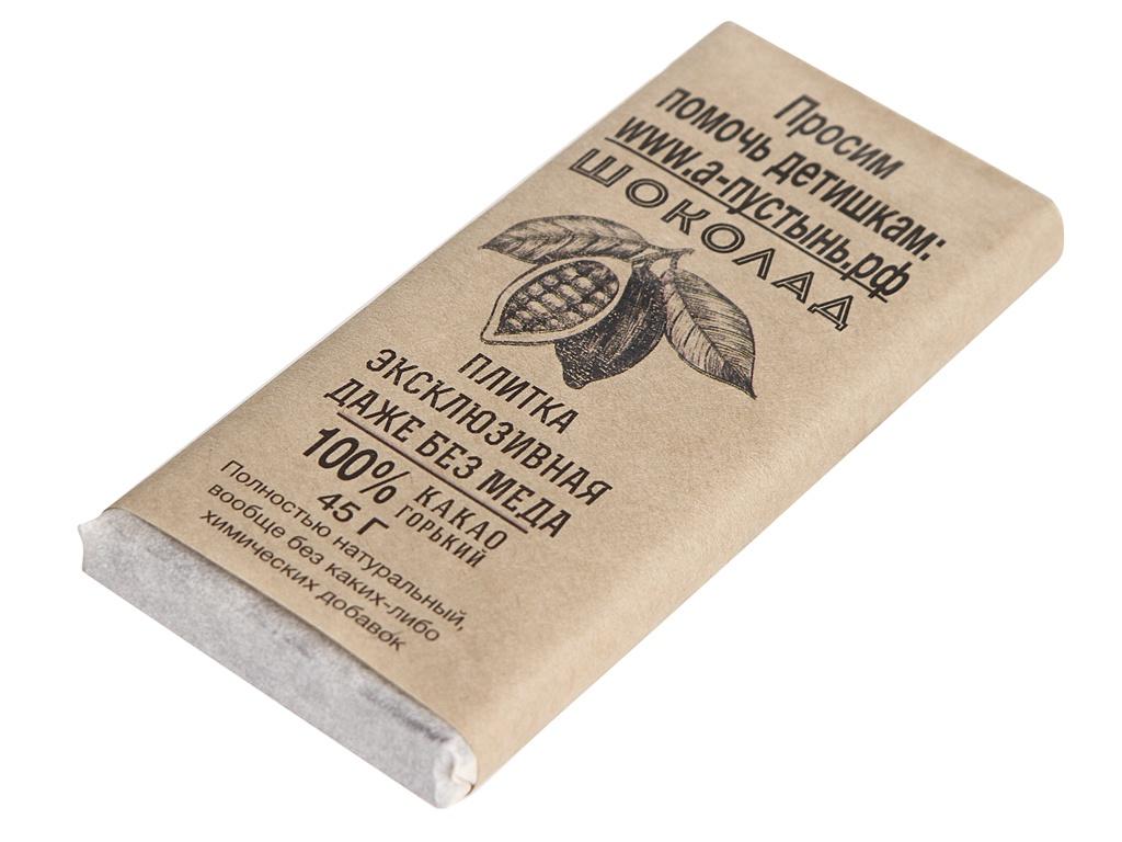 Плитка Эксклюзивная Несладкая Даже Без Меда (Какао и Какао Масло) 100% Премиум - в помощь детишкам