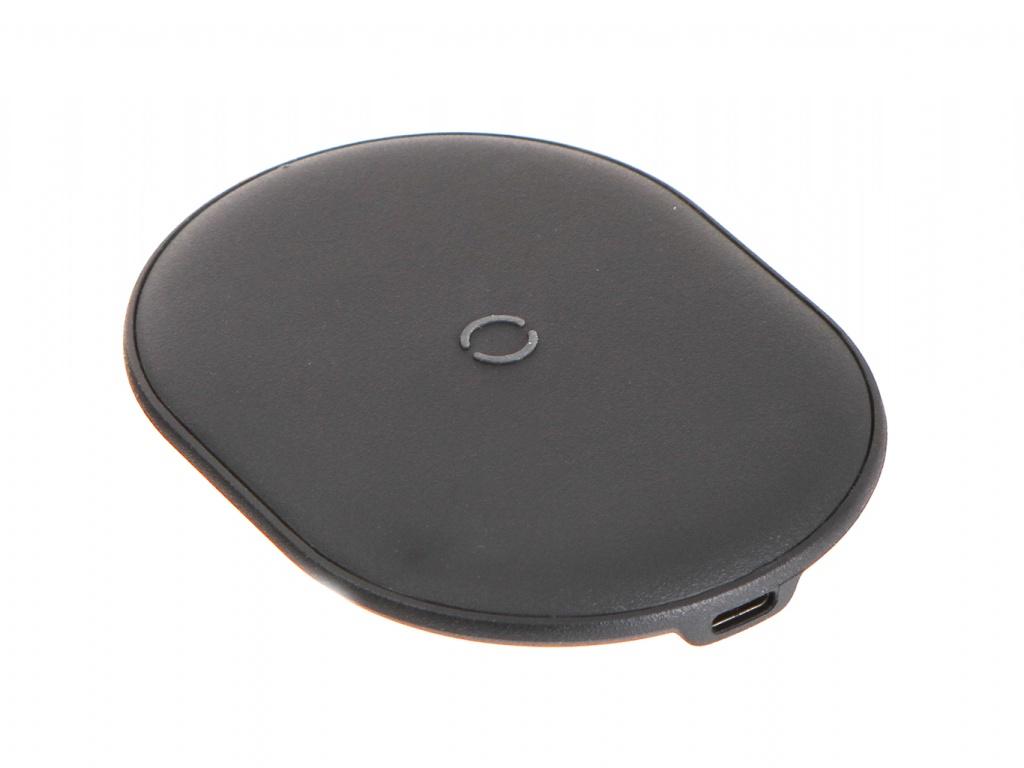 Зарядное устройство Baseus Cobble Wireless Charger 15W Black WXYS-01