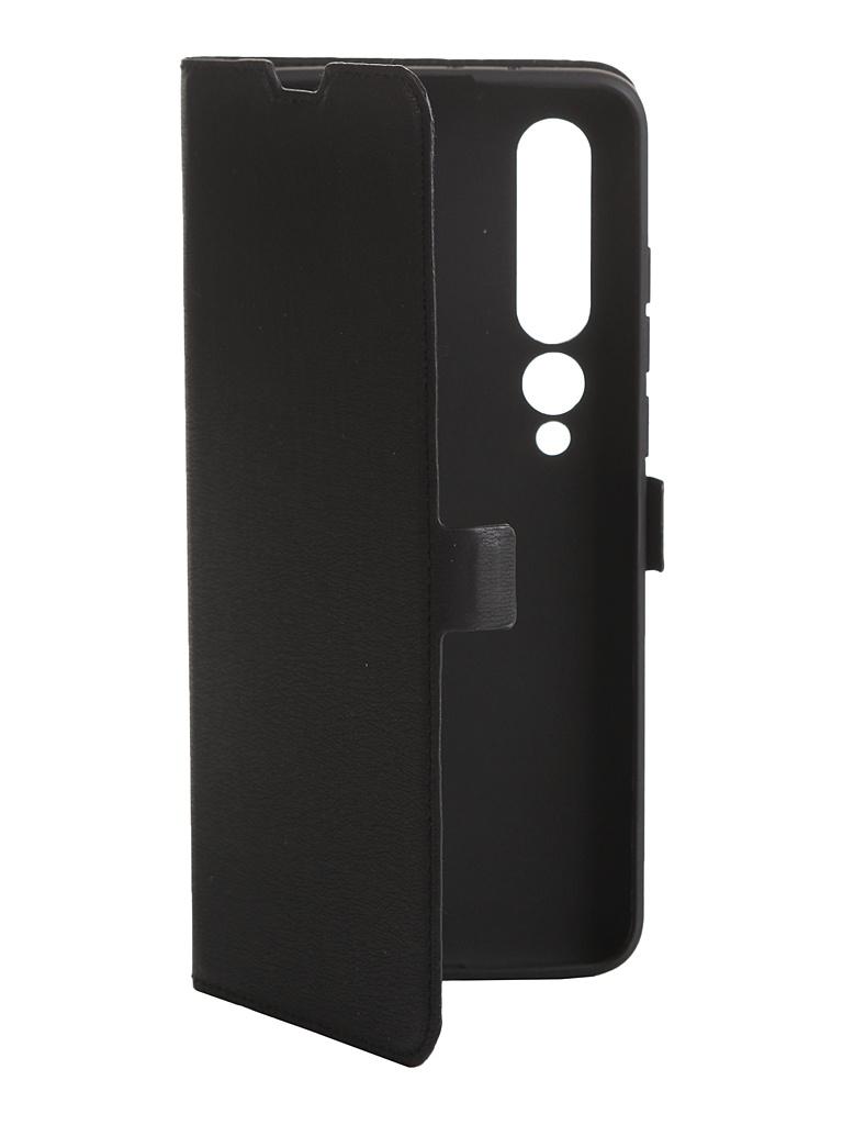 Чехол DF для Xiaomi Mi 10 Black xiFlip-56