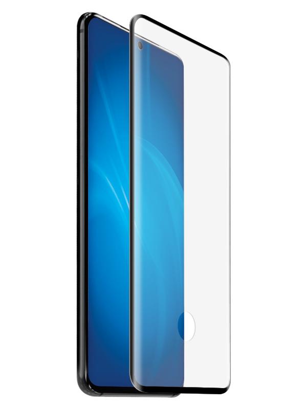 Закаленное стекло DF для Samsung Galaxy S20 Ultra 3D Full Screen + Full Glue Black Frame sColor-94