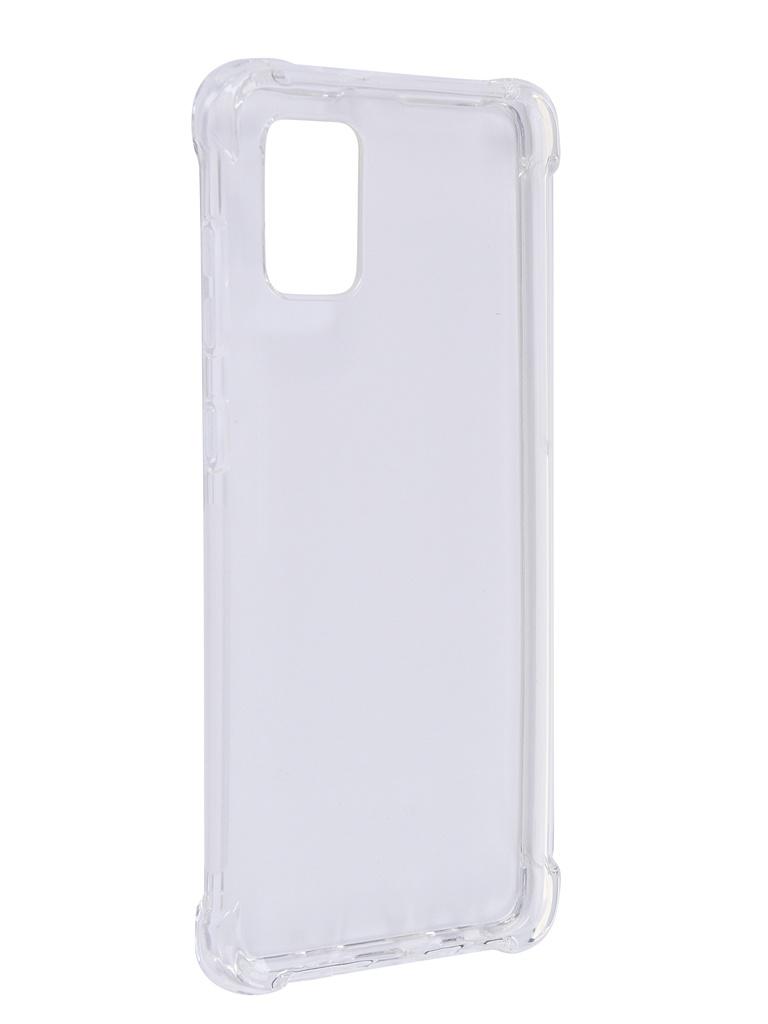 Чехол Brosco для Samsung Galaxy A31 TPU Transparent SS-A31-HARD-TPU-TRANSPARENT