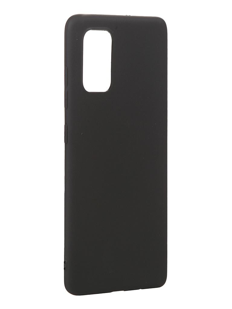Чехол Neypo для Samsung Galaxy A71 2020 Silicone Soft Matte Black NST16154