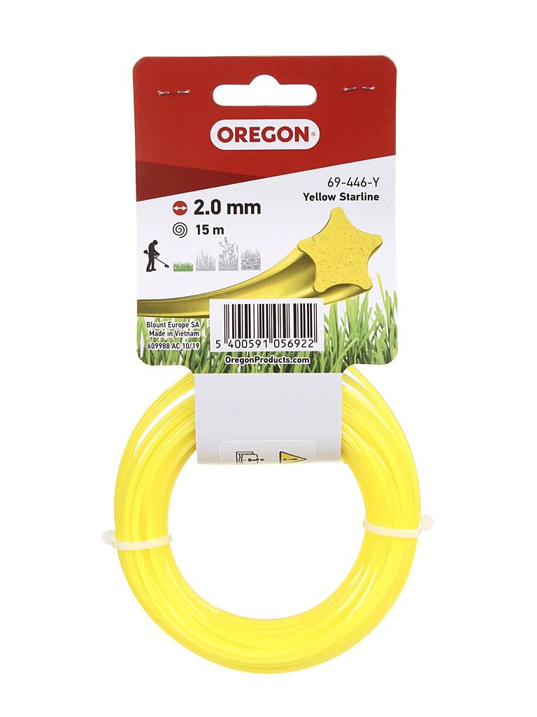 Леска для триммера Oregon Yellow Starline 2mm x 15m 69-446-Y