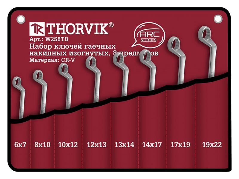 Набор ключей Thorvik W2S8TB