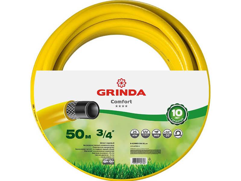 Шланг Grinda Comfort 3/4 50m 8-429003-3/4-50 z01 / z02 недорого
