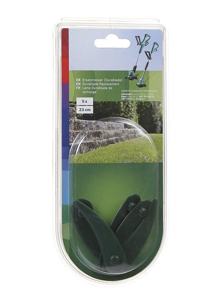 Сменные ножи Bosch 23cm F016800371
