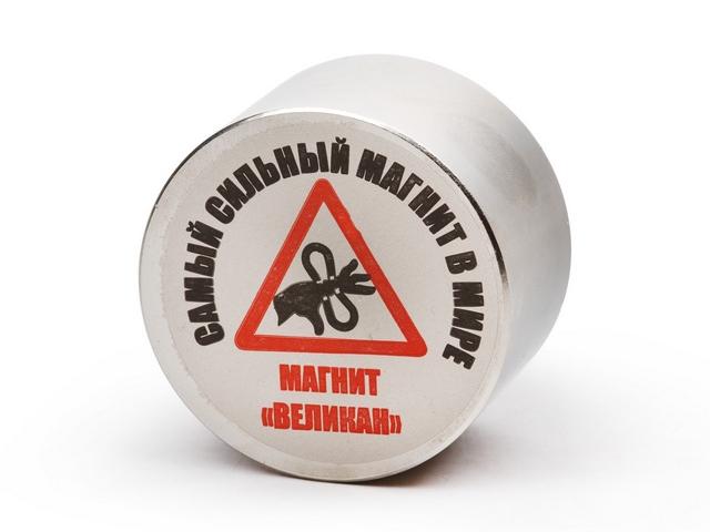 Неодимовый магнит диск Forceberg Магнит Великан 50х30mm N38 1212569