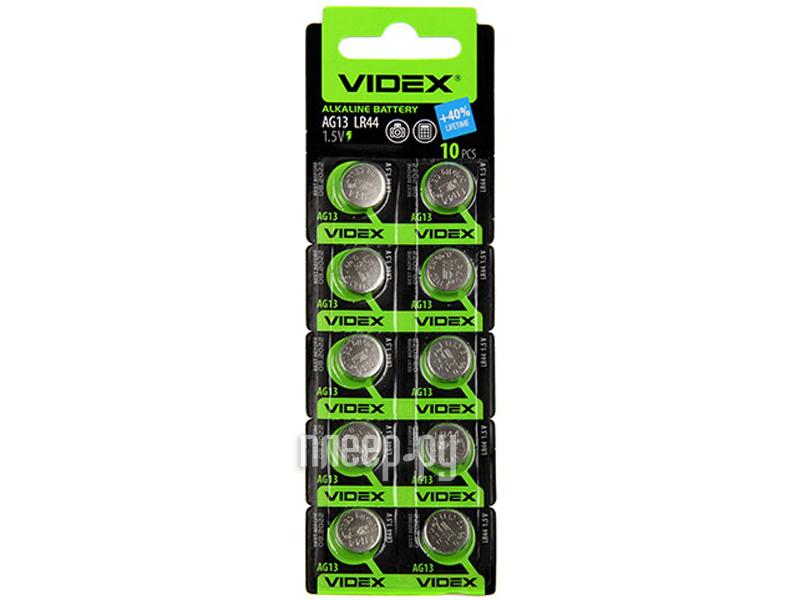Батарейка LR44 - Videx AG13 10BL (10 штук) батарейка lr626 videx ag4 10bl 10 штук