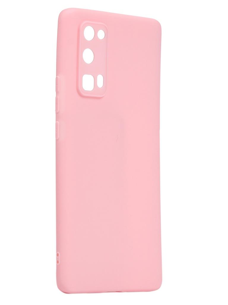 Чехол Neypo для Honor 30 Pro Soft Matte Silicone Pink NST17614 недорого