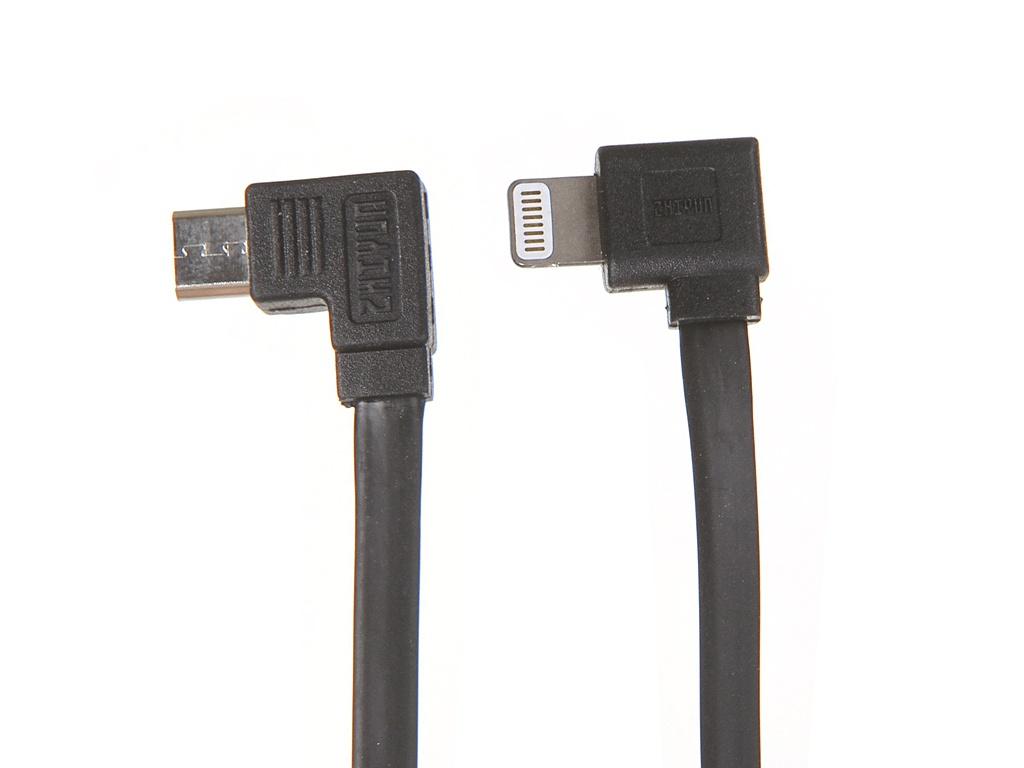 Фото - Аксессуар Zhiyun Smooth Cellphone USB Cable MicroUSB - LTG B000110 стабилизатор zhiyun smooth x smx для смартфона цвет белый sm108
