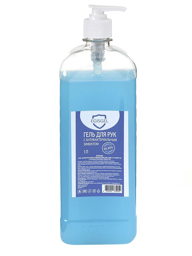 Антисептик для рук Egisgel 1 литр - 99.99%!