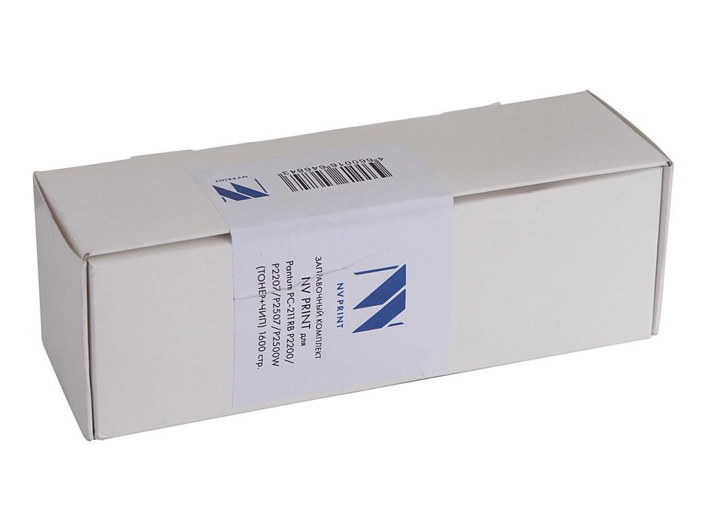 Тонер NV Print PC-211RB для Pantum P2200/P2207/P2507/P2500W