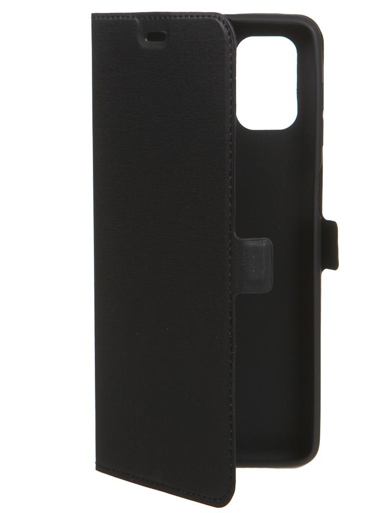 Чехол DF для Samsung Galaxy M51 Black sFlip-71
