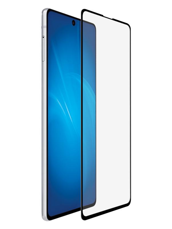 Закаленное стекло DF для Samsung Galaxy M31s Fullscreen Full Glue Black Frame sColor-107