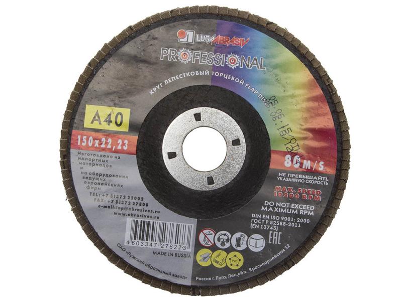 Диск LugaAbrasiv 150x22.2mm тип КЛТ1 Р40 3656-150-40