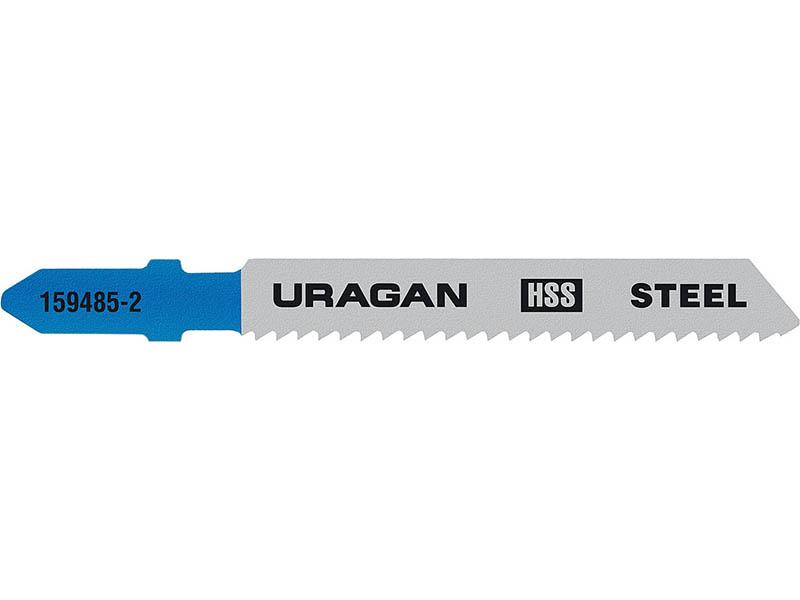 Пилка Uragan T118B по металлу 2шт 159485-2_z02