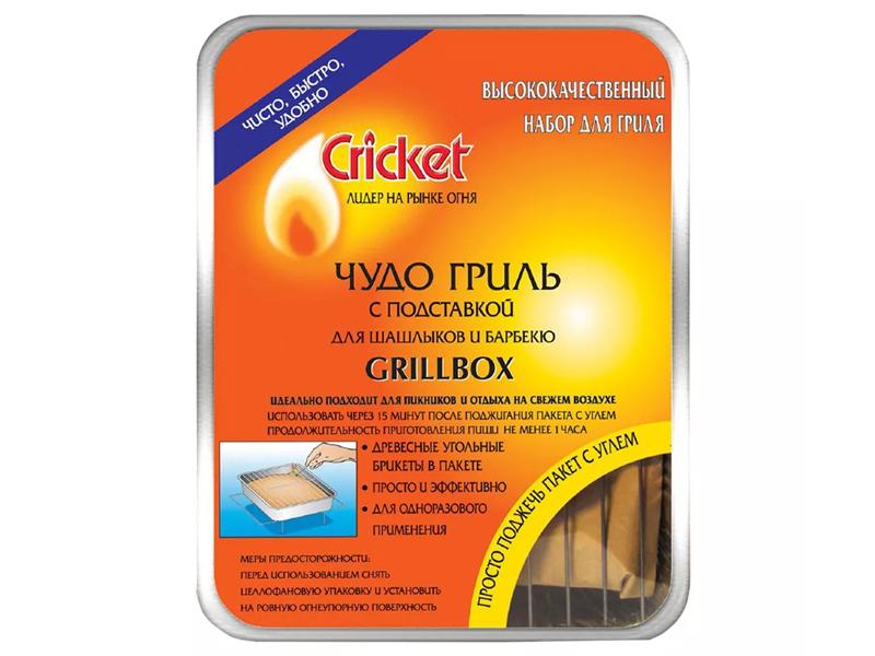Cricket Grill Box 3772