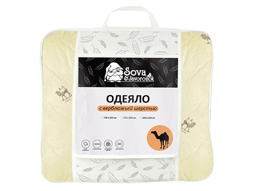 Одеяло Sova&Javoronok 200x220cm 5030116085