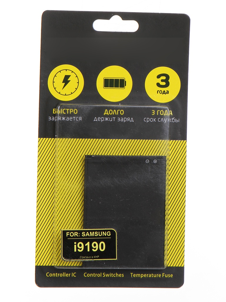 Аккумулятор Nano Original Battery для Samsung GT-i9190 Galaxy S4 Mini 1900mAh 3-х контактный B500AE