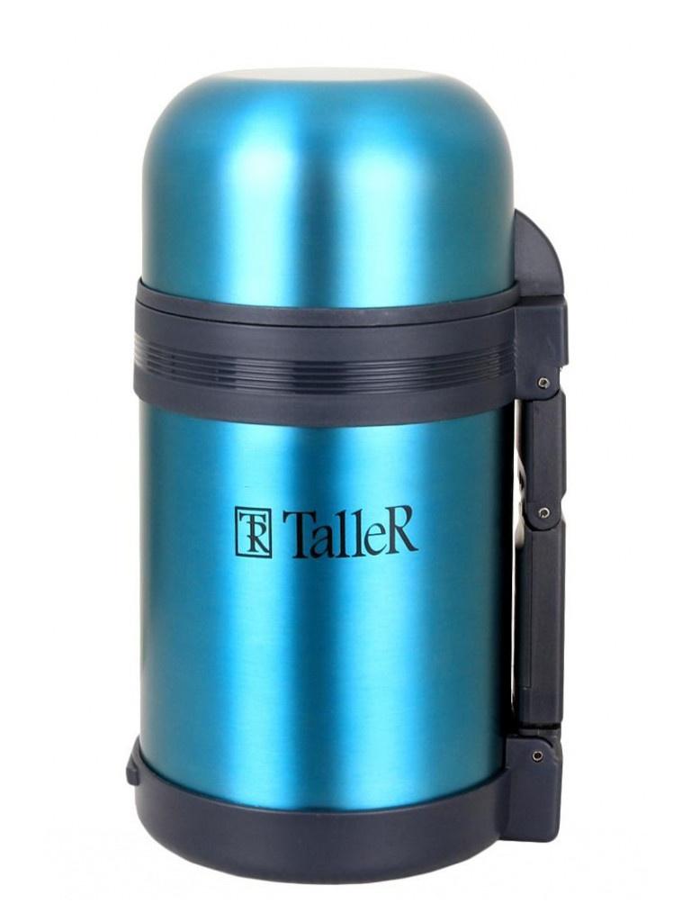 Термос TalleR 800ml TR-22407