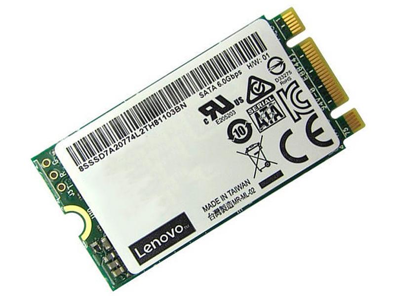 Твердотельный накопитель Lenovo ThinkSystem 32Gb 7N47A00129