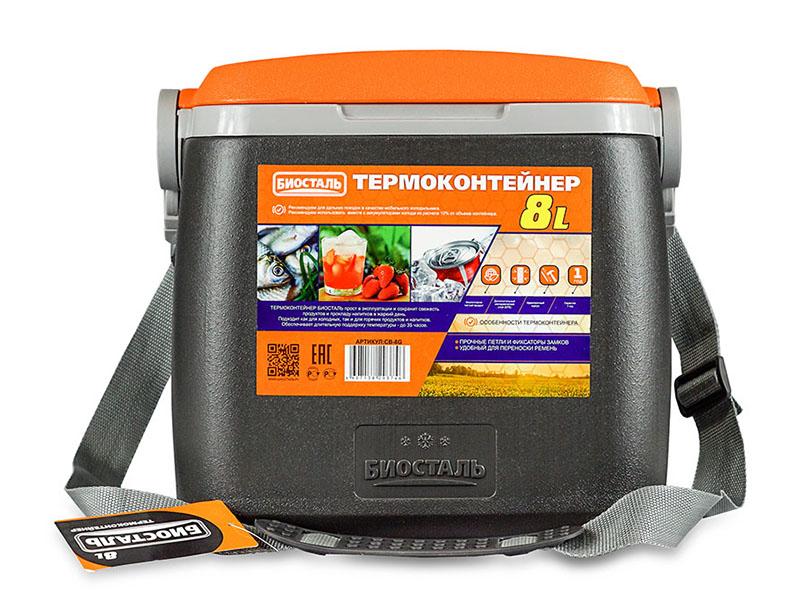 Термоконтейнер Biostal 8L CB-8G-P