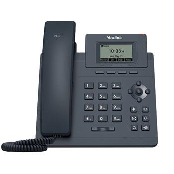 1 sim goip voip gsm gateway imei changeable sip VoIP оборудование Yealink SIP-T30P