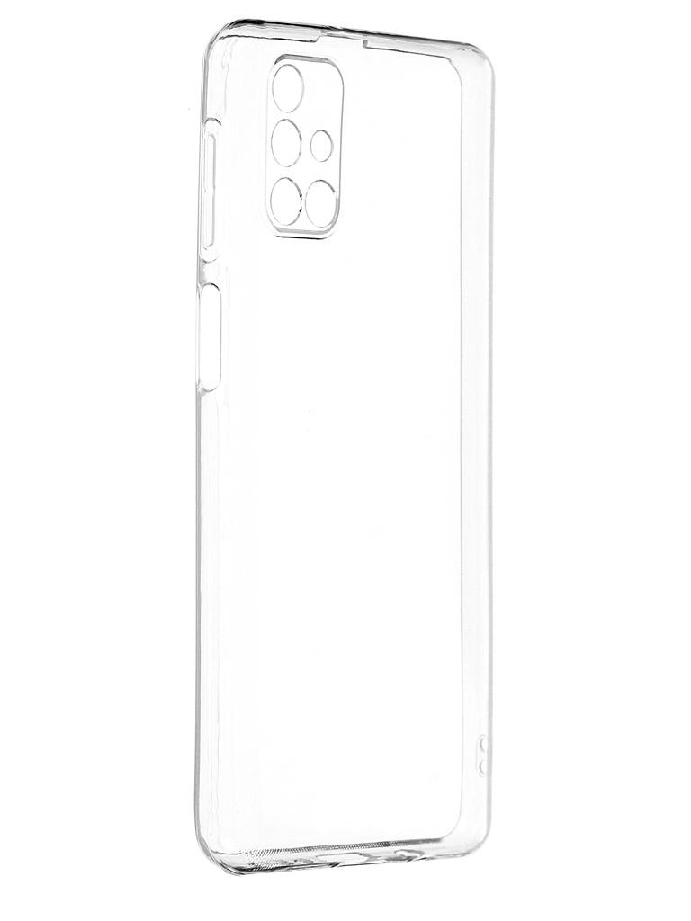 Чехол Zibelino для Samsung Galaxy M31S Ultra Thin Case Transparent ZUTC-SAM-M31S-WHT
