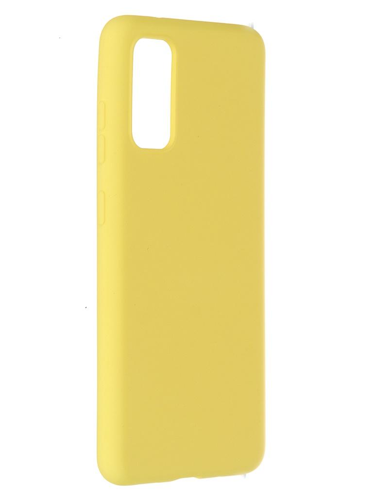 Фото - Чехол Pero для Samsung Galaxy S20 Liquid Silicone Yellow PCLS-0010-YW чехол pero для samsung s21 plus liquid silicone yellow pcls 0039 yw