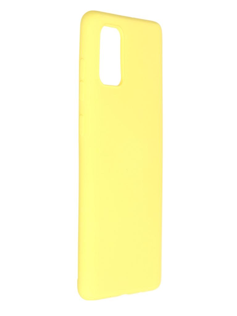 Фото - Чехол Pero для Samsung Galaxy A71 Liquid Silicone Yellow PCLS-0015-YW чехол pero для samsung s21 plus liquid silicone yellow pcls 0039 yw
